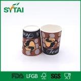 عالة طباعة قهوة مستهلكة يعزل تموّج [ببر كب]