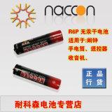 1.5V Kohlenstoff-Zink-Batterie der Qualitäts-PrimärR6p AA