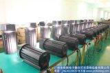 250W LED Fokus-Bild-Licht für Eintragfaden-Raum
