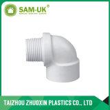 Hecho en el reductor masculino del PVC de China (C17)