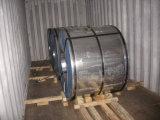 Crの鋼鉄コイル(01)のLodingの容器