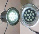 LED High-Power 매장된 램프 (MDD1-QH12)