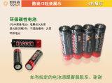 R6p AA Größen-Supertrockene Hochleistungsbatterie