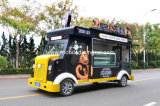 Fully Equipped Food Trailer cards /Mobile Commercial Kitchen Dirty Trailer card for