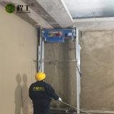 La construction de bâtiments de la peinture murale de la machine machine de plâtrage de rendu