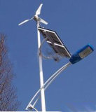 바람 태양 무료한 가로등 바람 터빈 발전기