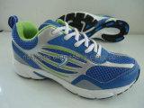 Третьего этапа спортивную обувь (-01)