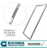 Entretoise pliés en aluminium de qualité supérieure
