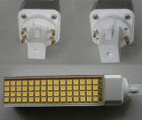 SMD 5050のG24 LEDランプ