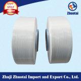 中国の製造者70d/24f 100%ナイロンFDYヤーンのRipstopの卸し売りナイロン