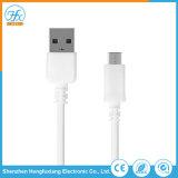 5V/1.5A Dados Micro USB Cabo do carregador para telemóvel