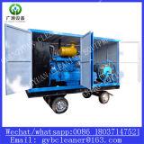 Промышленные системы очистки трубопровода системы охлаждения 1000 бар