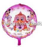 Двойной воздушный шар