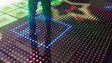 無線接続敏感なRGB党ライト対話型LEDダンス・フロア