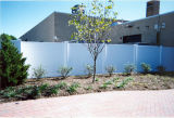 Загородка сада PVC Wuhan Dachu