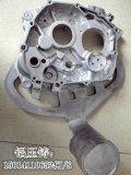 La Chine ADC12 alliage en aluminium moulé sous pression, poignée de frein de moteur