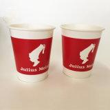 무료 샘플 12oz 빨간 처분할 수 있는 최신 서류상 커피 잔