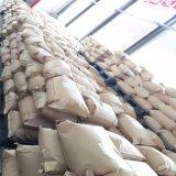 Mejor precio de fábrica de muchos años conservantes alimentarios diacetato de sodio