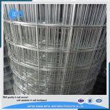 熱い販売のエレクトロは構築のための溶接された金網に電流を通した