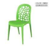 플라스틱 의자 또는 커피 의자 또는 쌓을수 있는 의자 또는 여가 의자
