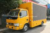 4X2 옥외 광고 트럭 차량 5 톤 발광 다이오드 표시