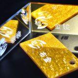 Le plexiglass de miroir de rectangle d'or lambrisse la feuille acrylique