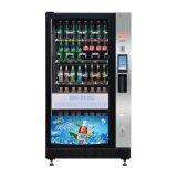 Levantar la máquina expendedora de la bebida con la pantalla táctil (DR1-5400C)