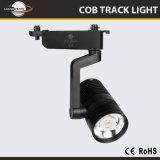 Ce*RoHS 중국 알루미늄 주거 광속 각 조정가능한 LED Tracklight