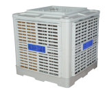 grosses Luft-Wasser-Kühlvorrichtung-Dach eingehangene industrielle Sumpf-Kühlvorrichtung der Größen-3.0kw für Verkauf