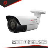 2MP Starlight sécurité réseau de vidéosurveillance IP bullet camera