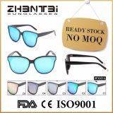 Nenhuns óculos de sol espelhados alta qualidade de MOQ para unisex (HFX0016)