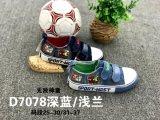 Chaussures de toile en caoutchouc vulcanisées de gosses de chaussures d'enfants de toile d'Outsole