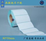 Étiquette estampée par transfert thermique direct thermique direct auto-adhésif de papier de collant de pouce 4X6