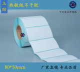 Etiqueta impressa do papel da etiqueta da polegada 4X6 transferência térmica direta térmica direta autoadesiva