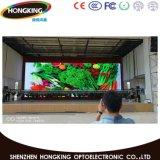 Farbenreiche Video P6 LED-Innenbildschirmanzeige für das Bekanntmachen