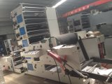 Paper Cup Machine d'impression (RY-650 / 850-5C)