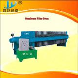 Petite Usine de traitement des eaux usées Filtre presse