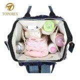 Biberão de fraldas para bebé Mamãe Organizador Bag mochila de ressalto duplo