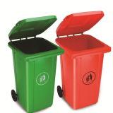 Piscina grande lixo plástico Wastebin Lixeira com Rodas