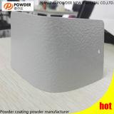 Rivestimento Ral della polvere 7035 elettrostatici a resina epossidica