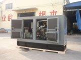 無声または力か電気かディーゼル発電機120 KVA