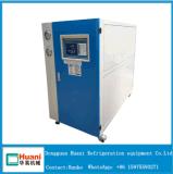 Systeem van de Verkoop van de fabriek het Directe Mini Koelere industriële