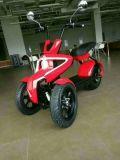 электрический самокат мотоцикла 1500W с 3 колесами