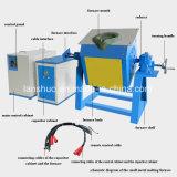Horno fácil popular de la fusión del metal de la inducción de la operación