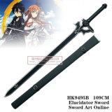 Искусство в интернете Kazuto меч Kirigaya Kirito черный меч Elucidator HK9495b