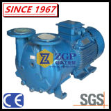 вачуумный насос и компрессор кольца воды нержавеющей стали 2bec жидкостный