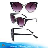 2017 lunettes de soleil chaudes de plot réflectorisé de vente