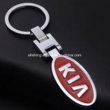 Catena chiave di marchio dell'automobile, catena chiave dello smalto molle, catene chiave del metallo di alta qualità