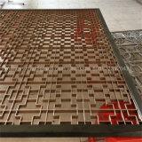 Schermo di rame antico rosso dell'acciaio inossidabile