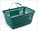 Panier Votre panier de supermarchés en plastique